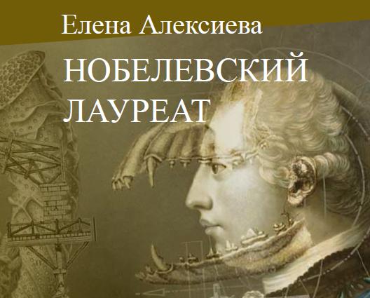болгарский роман - копия