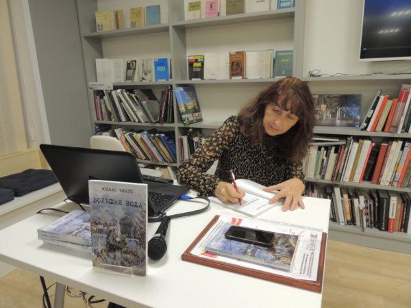 Ольга Панькина подписывает книгу для Центра