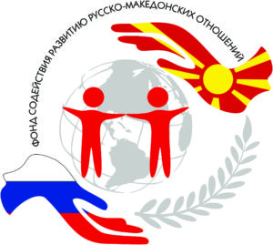 лого-фонд македония-page-0