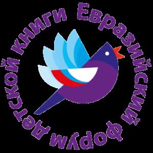 efdk_logo